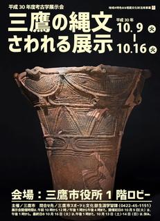 2018.10.11a.jpg