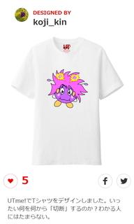 切断Tシャツ.jpg